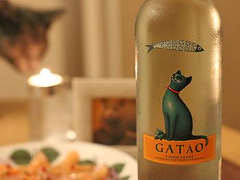 青猫ワイン