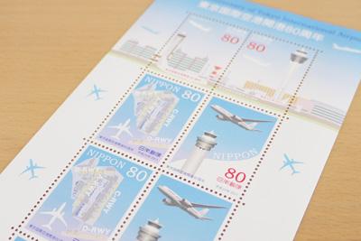 東京国際空港開港80周年