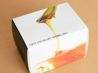 塩キャラメルロール