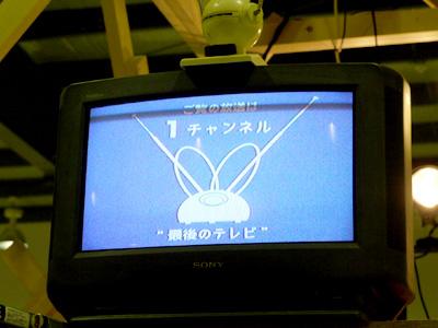 最後のテレビ