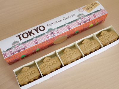 TOKYOターミナルクッキー