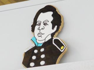 cookieboy